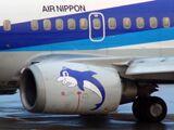air0134.jpg
