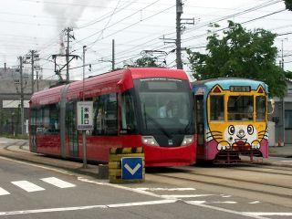 tram0341.jpg
