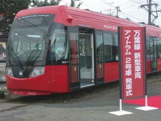 tram0453.jpg