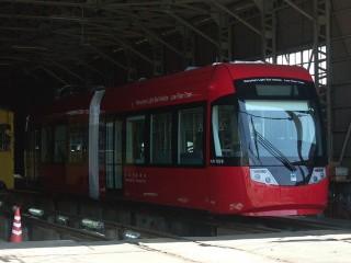 tram0508.jpg