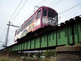tram0049