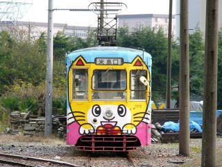 tram0512