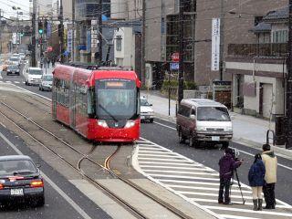 tram0581