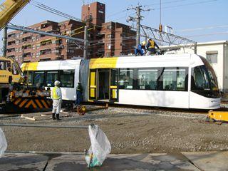 tram0721