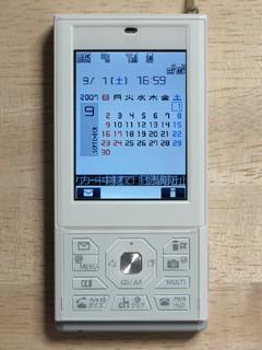 Scn0080