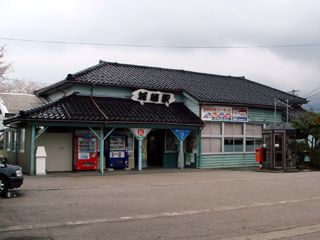 Scn1200