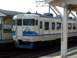 Scn0272