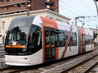 Tram0375