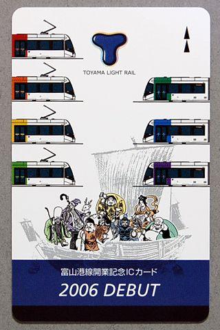 Tram1914